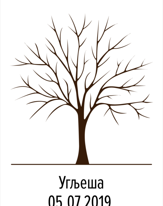 drvootisaka_motiv_9